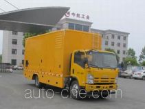 Jiulong ALA5100XDYQL5 power supply truck