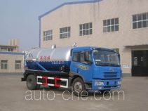Jiulong ALA5160GXWC3 sewage suction truck