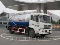 Jiulong ALA5160GXWDFL5 sewage suction truck