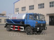Jiulong ALA5160GXWE3 sewage suction truck