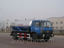 Jiulong ALA5160GXWE4 sewage suction truck
