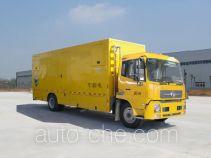 Jiulong ALA5160XDYDFL4 power supply truck