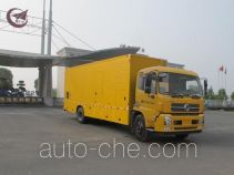 Jiulong ALA5160TPSDFL5 high flow emergency drainage and water supply vehicle