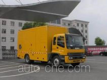Jiulong ALA5160XDYQL5 power supply truck