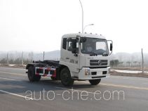 Jiulong ALA5160ZXXDFL3 detachable body garbage truck