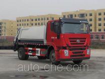 Jiulong ALA5160ZYSCQ4 garbage compactor truck