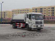 Jiulong ALA5160ZYSDFL4 garbage compactor truck