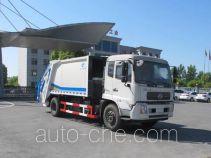 Jiulong ALA5160ZYSDFL5 garbage compactor truck