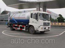 Jiulong ALA5180GXWDFH5 sewage suction truck