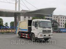 Jiulong ALA5180ZYSDFH5 garbage compactor truck