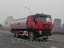 久龙牌ALA5250GYYCQ4型运油车