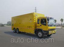 Jiulong ALA5250XDYQL4 power supply truck