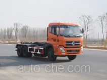 Jiulong ALA5250ZXXDFL4 detachable body garbage truck