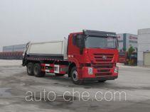Jiulong ALA5250ZYSCQ4 garbage compactor truck