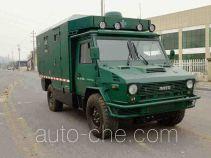 阿莫迪罗牌ARM5040XLJ型旅居车