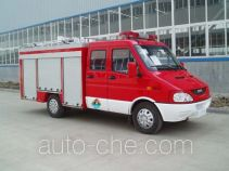 Jingxiang AS5050GXFSG06XW fire tank truck
