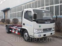 Jingxiang AS5074ZXX detachable body garbage truck
