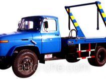 Jingxiang AS5090ZBS skip loader truck