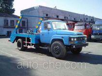 Jingxiang AS5091ZBS skip loader truck