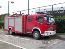 Jingxiang AS5092GXFSG30 fire tank truck