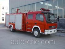 Jingxiang AS5092GXFSG30/D fire tank truck