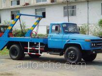 Jingxiang AS5093ZBS skip loader truck