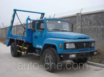 Jingxiang AS5112ZBS-4 skip loader truck