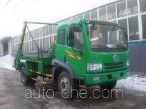 Jingxiang AS5121ZBS skip loader truck