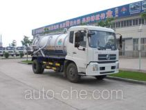 Jingxiang AS5122GXW-4 sewage suction truck