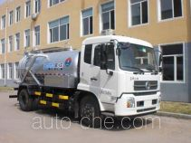 Jingxiang AS5122GXW-4S sewage suction truck