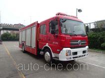 鲸象牌AS5142TXFGF30型干粉消防车