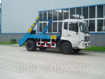 Jingxiang AS5142ZBS skip loader truck