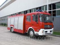 Jingxiang AS5152GXFSG65 fire tank truck
