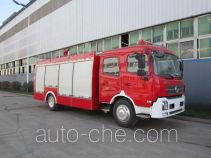 Jingxiang AS5152GXFSG65/T fire tank truck