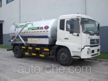 Jingxiang AS5162GXW-4 sewage suction truck