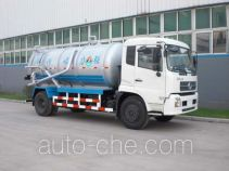 Jingxiang AS5162GXW2 sewage suction truck