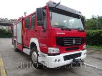 Jingxiang AS5183GXFAP35 class A foam fire engine
