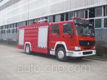 Jingxiang AS5193GXFPM80H foam fire engine