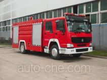 Jingxiang AS5193GXFSG80H fire tank truck