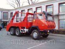 Jingxiang AS5250ZBS skip loader truck