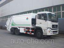 Jingxiang AS5252ZYS garbage compactor truck