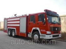 Jingxiang AS5273GXFSG120 fire tank truck