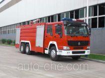 Jingxiang AS5303GXFPM150 foam fire engine