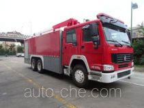 Jingxiang AS5343GXFSG170 fire tank truck