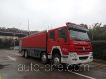 Jingxiang AS5393GXFSG210 fire tank truck