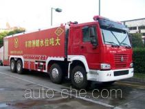 Jingxiang AS5433GXFSG250 fire tank truck