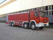 Jingxiang AS5433GXFSG250/H fire tank truck