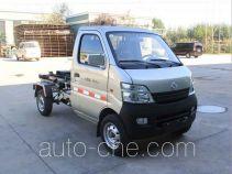 Anxu AX5020ZXX detachable body garbage truck