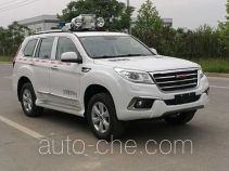 Anxu AX5030XZHHF5 command vehicle
