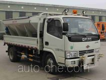 Anxu AX5070TCX snow remover truck